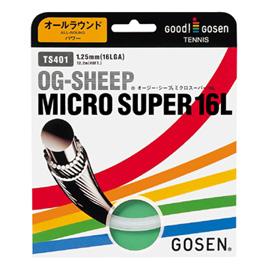 ミクロスーパー16L②