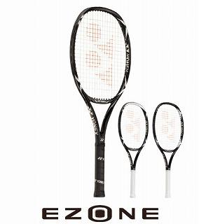 YONEX EZONE ラケット