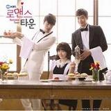 韓国ドラマ ロマンスタウン サウンドトラック CD ジェシカ 涙があふれて