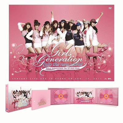少女時代 DVD The 1st Asia Tour ポスター & ジャケット
