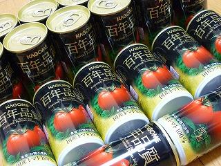 カゴメ 百年品質 トマトジュース