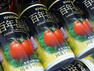 カゴメ 百年品質 トマトジュース アップ