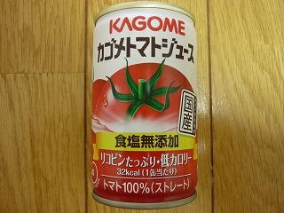 カゴメ トマトジュース 国産