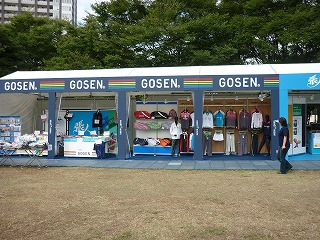 ゴーセン ブース ジャパンオープン2010