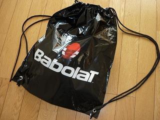 BabolaT ビニール袋