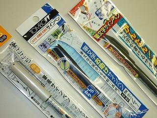 呉竹の筆ごこち、トンボ鉛筆の筆之助、べんてるの筆文字サインペン