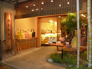鎌倉 バッグ店