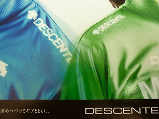 DESCENTE ATHLETIC デサント ウェア