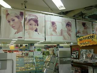 タワレコ 少女時代ポスター展