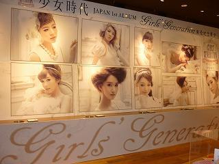 タワレコ渋谷の少女時代「衣装展」パネル