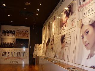 タワーレコード渋谷店 少女時代 衣装展スペース