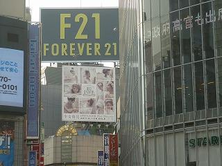 渋谷駅前の少女時代の看板 F21 ①