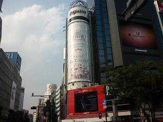 渋谷駅前 109MENS 少女時代 広告