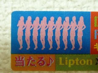 リプトン×少女時代 IDシール 2