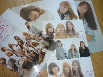 少女時代スペシャルポスター2