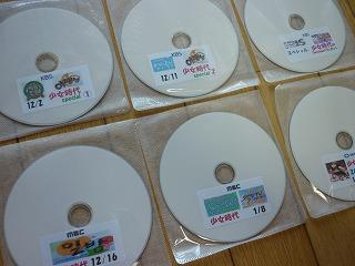 韓国TV番組DVD