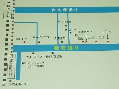 韓love 地図、韓流バザール 地図、大使館 地図、モイザ 地図、オルチャン 地図、コリアプラザ 地図、ソワレ 地図
