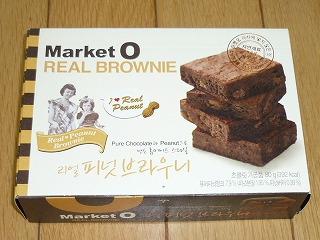 Market O REAL BRONIE Real Peanut