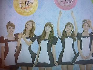 少女時代 e-ma のど飴 cm サニー ユリ ジェシカ ティファニー ユナ