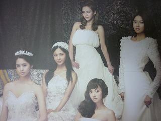 少女時代 3集 the boys CD 初回特典ポスター ユナ、ユリ、ヒョヨン、ジェシカ、スヨン