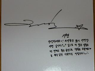 少女時代 3集 the boys CD ランダム カード ソヒョン サイン