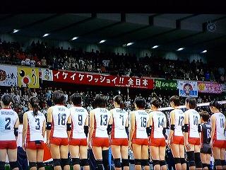 ワールドカップ2011 全日本女子バレーチーム