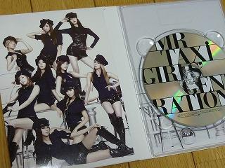 少女時代 3集 MR.TAXI Ver. CD