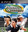 Power Smash ライブマッチ! プレイステーション3